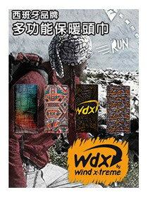 Wind X-treme西班牙-運動器材,運動外套,籃球鞋,腳踏車,露營