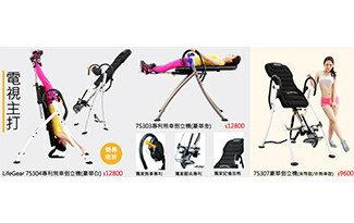 電視主打-運動器材,運動外套,籃球鞋,腳踏車,露營