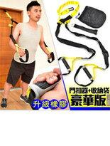 豪華版懸掛式訓練帶-運動器材,運動外套,籃球鞋,腳踏車,露營