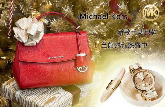 Michael Kors限時全面5折-精品,包包,行李箱,配件,名牌