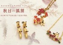 日本Palnart poc-精品,包包,行李箱,配件,名牌
