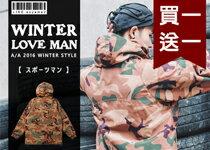 韓流抗寒外套-潮流男裝,潮牌,外套,牛仔褲,運動鞋