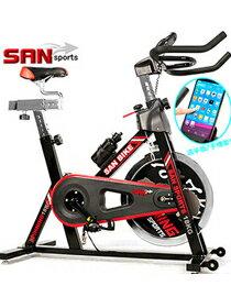 山司伯特飛輪健身車-運動器材,運動外套,籃球鞋,腳踏車,露營