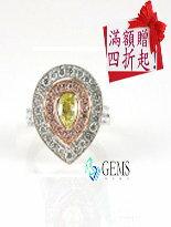 1克拉GIA濃黃鑽戒 時尚指標