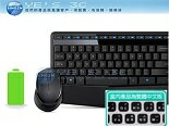 LOGITECH 羅技 MK345 無線鍵盤滑鼠組