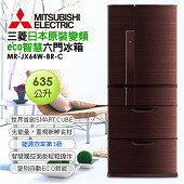 MITSUBISHI 日本原裝 635L六門變頻電冰箱 MR-JX64W