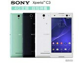 SONY Xperia C3 D2533 戀愛奇機 5.5吋