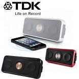 TDK A26 TREK Wireless 防潑水及防塵藍牙4.0喇叭