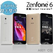 ASUS ZenFone 6 (A601CG) 6吋智慧型手機