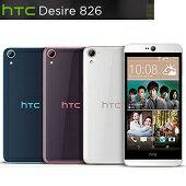 HTC Desire 826 5.5吋單卡4G手機