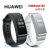 HUAWEI TalkBand B2 智慧手環(一般版)