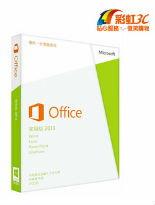 Office 2013中文家用PKC
