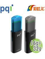 PQI USB3.0 隨身碟