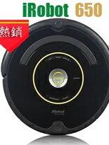 美國iRobot Roomba 650 自動掃地機器人吸塵器