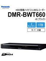 Panasonic 藍光錄放影機 DMR-BWT660