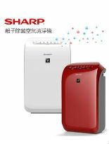 SHARP 除菌空氣清淨機