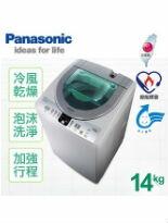 國際牌14公斤單槽洗衣機