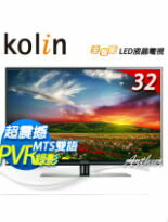歌林 32吋 LED液晶電視