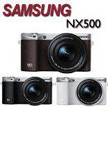 SAMSUNG NX500 16-50mm 變焦鏡組
