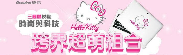 限量上市!Kitty筆電