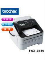 Brother FAX-2840黑白雷射