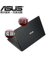 ASUS X751MD-0101AN3540 經典黑 17.3吋