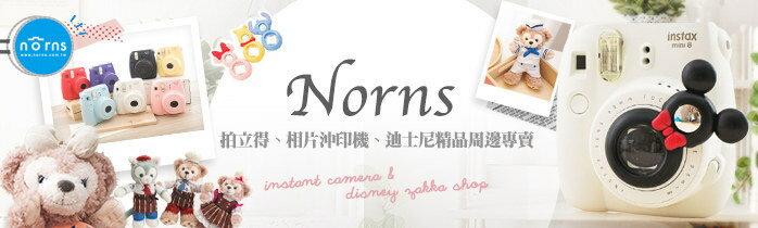 Norns拍立得相機