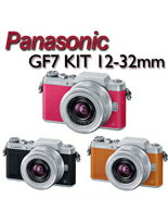 Panasonic DMC-GF7K+12-32mm KIT 變焦鏡組