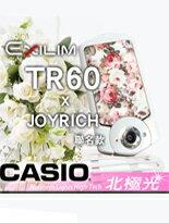 CASIO EX-TR60 x JOYRICH 聯名款 64G全配贈原電