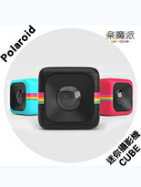 Polaroid 寶麗萊 CUBE 運動攝影機