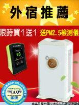 超強抗敏殺菌空氣清淨機