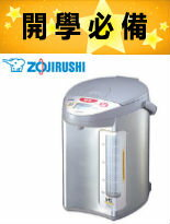 象印  4.0L E超級真空保溫熱水瓶