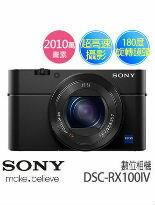 SONY RX100M4 數位相機
