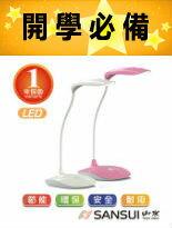 LED護眼檯燈/鶴型燈
