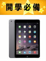APPLE iPad Air2 64G Wi-Fi 觸控平板電腦