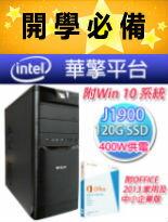 華擎Q1900M高速電腦主機