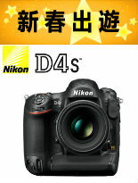 Nikon D4s 單機身 高階全片幅