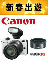 Canon EOS m2 M II + 18-55 +22mm 雙鏡組