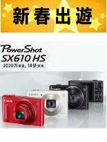 Canon powershot SX610公司貨