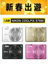 Nikon S7000 20倍超薄旅遊機 公司貨