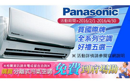 冷氣空調免費場勘-家電,電視,冷氣,冰箱,暖爐