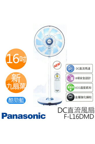 Panasonic-家電,電視,冷氣,冰箱,暖爐
