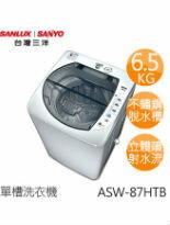 SANLUX 三洋-家電,電視,冷氣,冰箱,暖爐