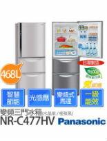 國際牌-家電,電視,冷氣,冰箱,暖爐