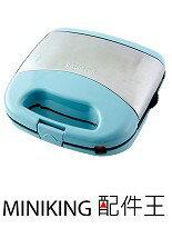 Vitantonio-家電,電視,冷氣,冰箱,暖爐