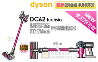 Dyson 戴森-家電,電視,冷氣,冰箱,暖爐