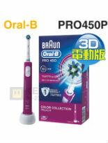 Oral-B 歐樂B-家電,電視,冷氣,冰箱,暖爐