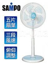 聲寶14吋風扇-家電,電視,冷氣,冰箱,暖爐