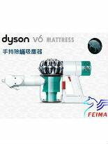 Dyson-家電,電視,冷氣,冰箱,暖爐
