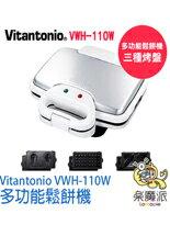 日本-家電,電視,冷氣,冰箱,暖爐